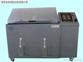 可程式/智能/触摸屏/盐雾腐蚀试验箱厂家维修配件喷嘴