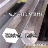 供应316不锈钢六角棒,316不锈钢棒材报价