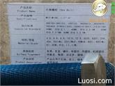 ASME B18.2.1 美制重型六角螺栓