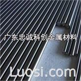 广东316L不锈钢圆棒供应商,不锈钢圆棒材
