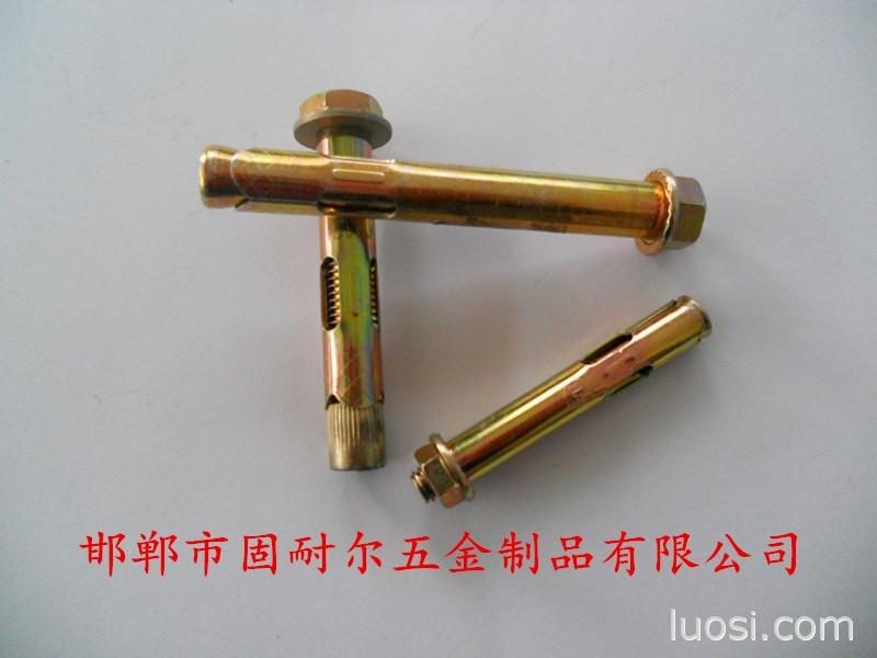 深圳市固耐尔实业有限公司