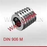 现货供应内六方锥形喉塞 DIN906