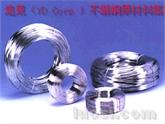 304不锈钢压扁线,福建不锈钢线厂家,不锈钢压扁线价格