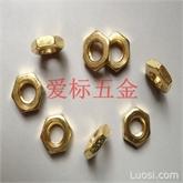 铜六角薄螺母