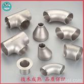 常州不锈钢固溶热处理厂家提供不锈钢固溶处理