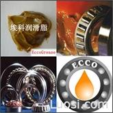 电机轴承润滑脂BR30-2,长寿命轴承润滑脂