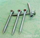厂家专业生产木螺丝
