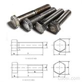 GB30-4.8级外六角螺栓