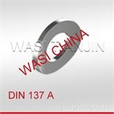 万喜WASI不锈钢波形弹簧垫圈DIN137A