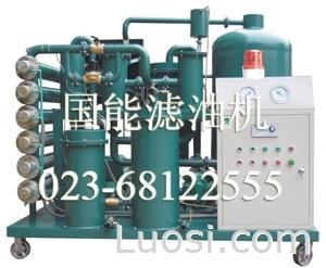 国能供应TYA润滑、液压油真空滤油机