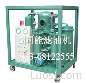 国能供应TYAH高粘度油真空滤油机