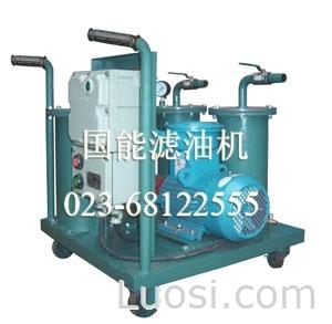 国能供应JLEX防爆型轻便式过滤加油机