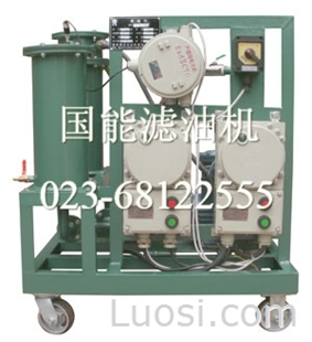 DJLEX防爆型恒温多级精密滤油机