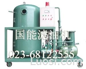 国能供应CXYJ油系统高压冲洗滤油机