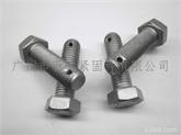 GB/T31.1 六角头螺杆带孔螺栓 M16X55 碳钢8.8级 达克罗