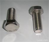 不锈钢碳钢大规格外六角螺栓