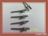 供应GB12618开口型扁圆头不锈钢抽芯铆钉|圆头不锈钢拉钉