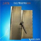 买不锈钢螺丝自攻搓丝板牙板成型模具找皇族电竞开户三丰