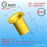 现货库存 五金配件铆钉2.5*4 GB975-86管状全空心铜铆钉
