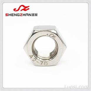 温州圣展M3M4M5M6M8M10M12六角螺母304不锈钢螺母DIN934德标GB/T6170国标