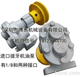 台湾维良油泵 1/4油泵 1/8油泵 搓牙机用的油泵