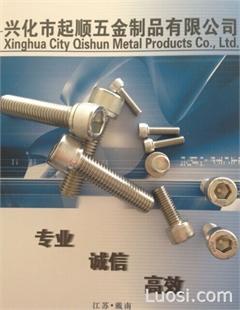 厂价批发正宗304不锈钢DIN912 圆柱头内六角螺钉M3-M20 非标可定做加工