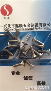 批发不锈钢201 304材质GB12方颈螺栓(DIN603马车螺栓)M6-M12桥架螺丝 量大价优