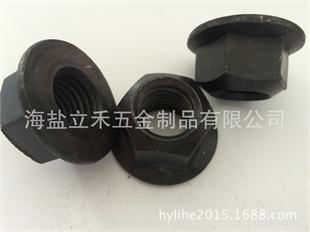 立禾/GB6187法兰压点锁紧螺母/全金属法兰锁紧螺母 Q330-331 M20