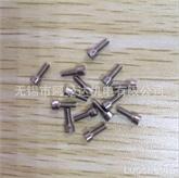 18-8不锈钢内六角螺钉 2-56*1/4 AMDA-MC92196A077