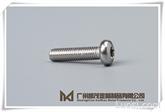 自供自产大量  国标/日标 SUS304/201   梅花槽盘头/圆头螺钉