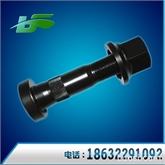 大奥威后轮螺栓 黑磷化