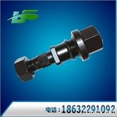 153活动环后轮螺栓 活动螺栓