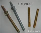 化学锚栓,建筑锚栓