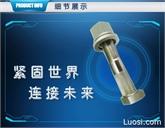 钢化大力神轮毂螺丝 重型汽车轮胎螺丝