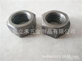 立禾/JIS1181/单倒角螺母/六角螺母/日标螺母 M20