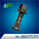 重型汽车紧固件约克桥后轮螺栓可定做 12.9级高强度螺栓