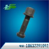 磷化轮毂螺丝 东风大力神后轮螺栓