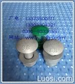 【护栏螺栓】优质护栏螺栓批发/金坤厂家13303304321