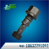 重汽紧固件 磷化轮胎螺栓 153前轮后轮螺栓 五金紧固件