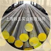 012Al模具钢性能 012Al模具钢硬度 012Al模具钢热处理