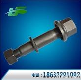 轮毂螺栓 重型汽车紧固件 同励后轮螺栓