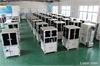 上海岳展-光学筛选机