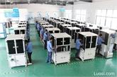 筛选机、 螺丝光学筛选机,螺帽光学筛选机,光学筛选机,选别机,全自动包装机,非标检测机,螺丝,螺帽