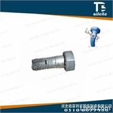 热镀锌六角螺栓 M8热镀锌国标外六角螺栓冷镦六角头螺栓螺丝紧固件