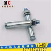 厂家现货M6-M24 膨胀螺栓 膨胀螺丝 外膨胀 拉爆螺丝 碳钢金属膨胀螺栓