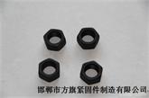 供应10.9级高强度细牙螺母 各种规格高强度细扣螺母 塔吊螺栓配套螺母