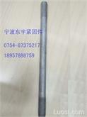 双头螺栓GB901M24*380