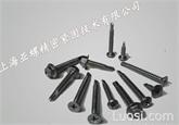 SUS304不锈钢钻尾螺钉