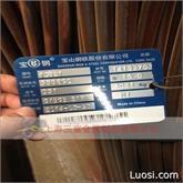 合金冷镦刚10B21-10B38、10B16、 10B21M 现货库存