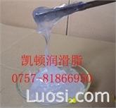 防水密封油膏,橡胶润滑脂